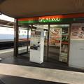 Photos: きしめん住よしJR名古屋駅7・8番線ホーム店