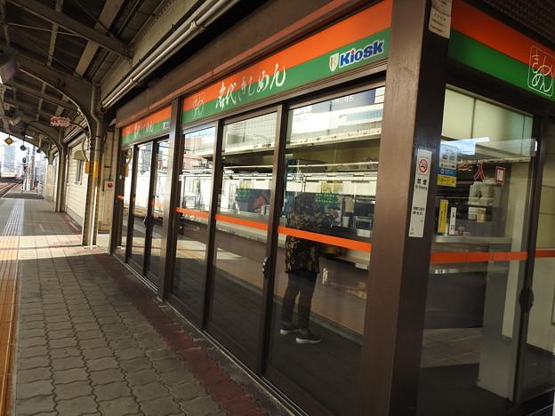きしめん住よしJR名古屋駅7・8番線ホーム店