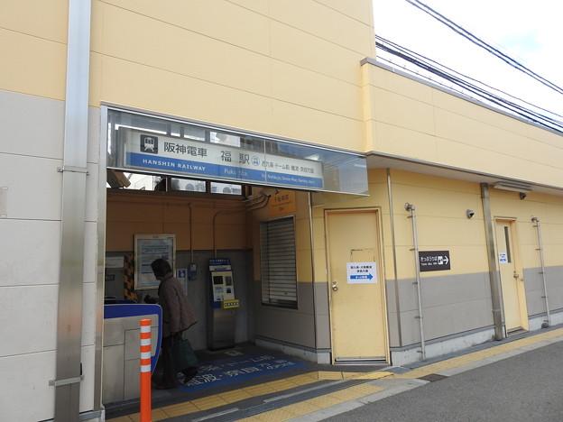 福駅/上り難波方面入り口
