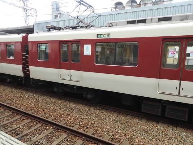 福駅/下り尼崎行き準急