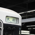 Photos: 名古屋駅/東海道線上り大府行き普通電車