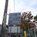 Photos: 尾頭橋駅/ナゴヤ球場とウインズ名古屋への案内標識