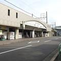 Photos: 尾頭橋駅/駅舎正面