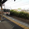 Photos: 尾頭橋駅/ホーム