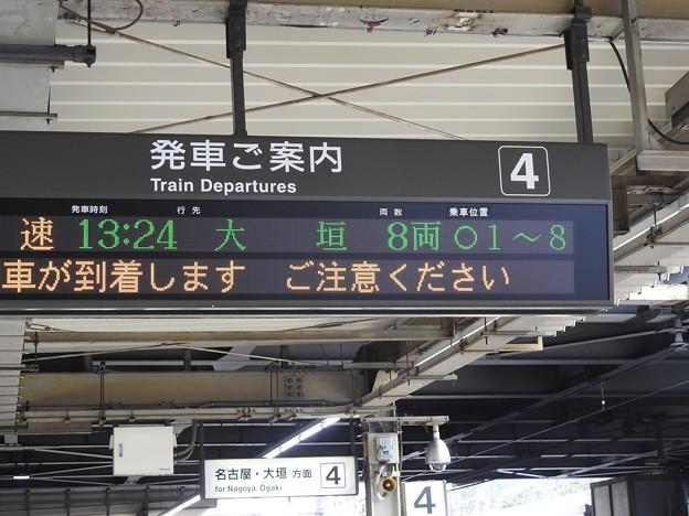 Photos: 金山駅/4番線発着案内