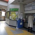 Photos: 前空駅/