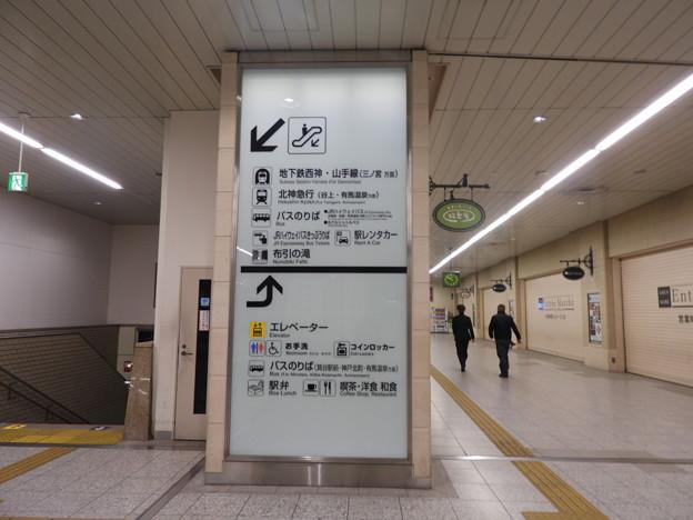 新神戸駅/駅構内行先案内