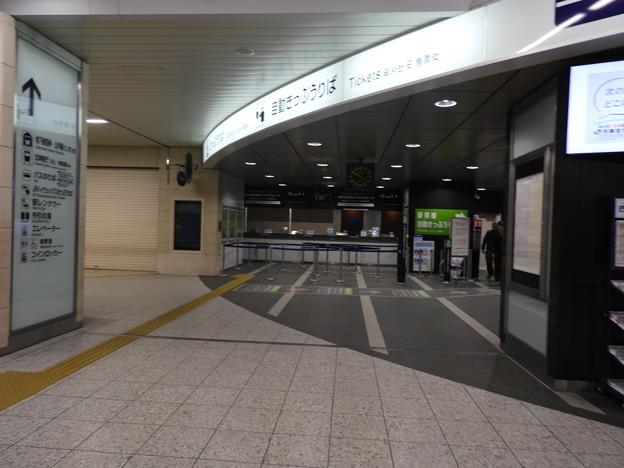 新神戸駅/きっぷうりば