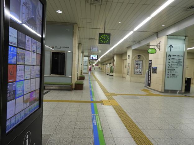 新神戸駅/コンコース(地下鉄方面)