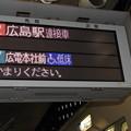 Photos: 紙屋町西停留場/ホーム・発着案内板