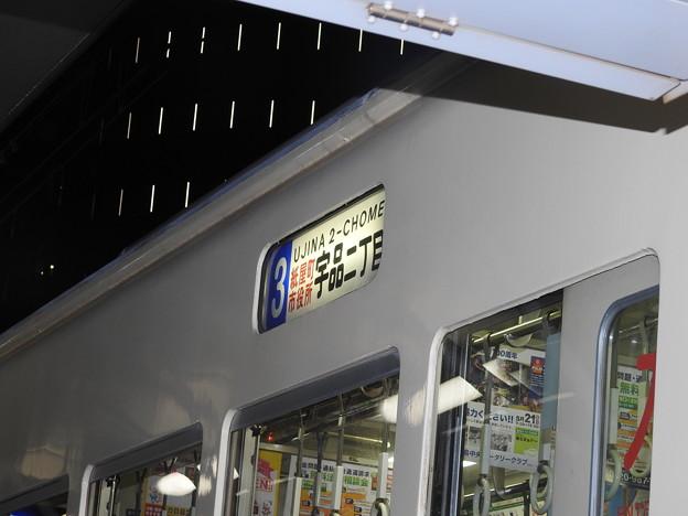 紙屋町西停留場/700系電車・行先幕