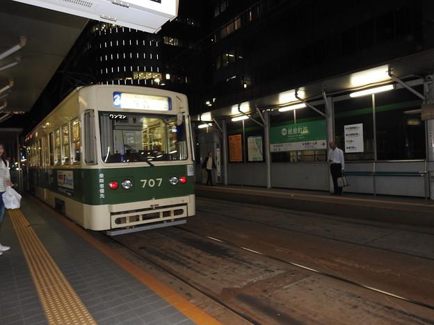 紙屋町西停留場/700系電車
