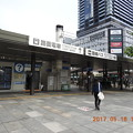 広島駅停留場/JR正面口から