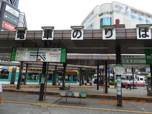 Photos: 広島駅停留場/正面(後方は福屋広島駅前店)