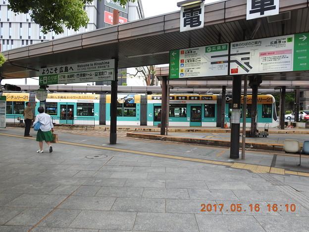 広島駅停留場/正面