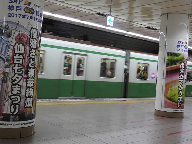 三宮駅/ホーム