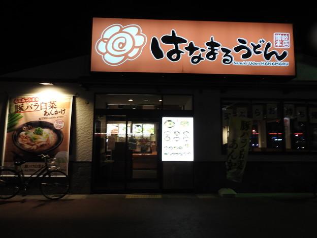 はなまるうどんイオンタウン東加古川店/