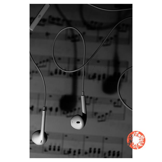 【第135回モノコン】音符