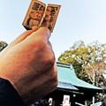 Photos: 【第140回モノコン】諭吉号発進!