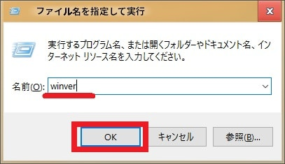 https://art1.photozou.jp/pub/119/2912119/photo/234042759_org.v1457182339.jpg