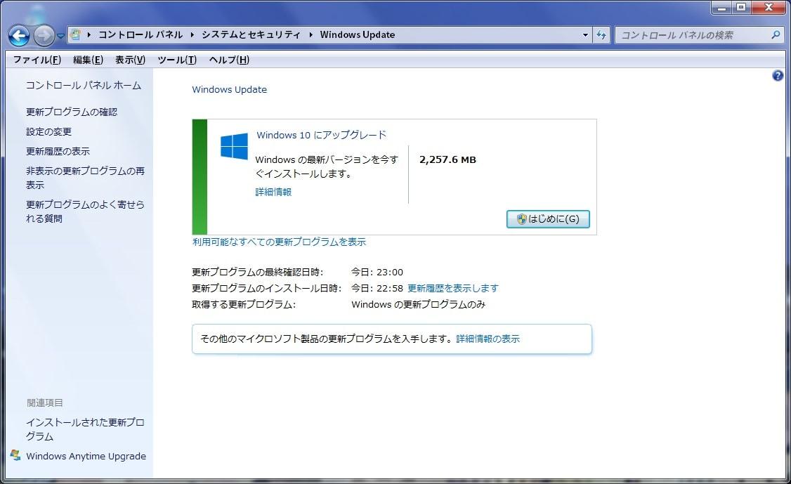 https://art1.photozou.jp/pub/119/2912119/photo/234389681_org.v1458052316.jpg