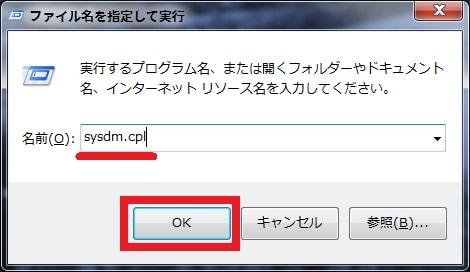 https://art1.photozou.jp/pub/119/2912119/photo/234740540_org.v1458932617.jpg