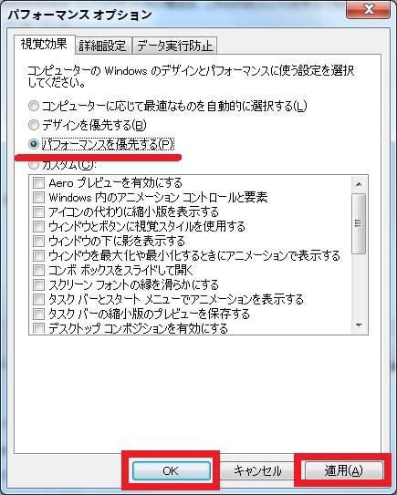 https://art1.photozou.jp/pub/119/2912119/photo/235726850_org.v1461375779.jpg