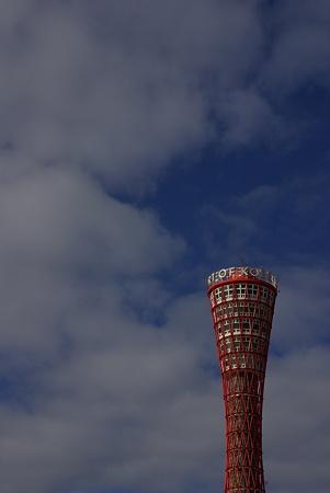 081227_神戸(修正前)