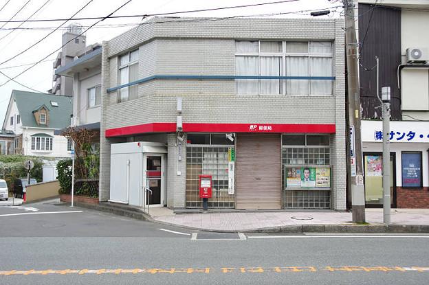 湯河原郵便局