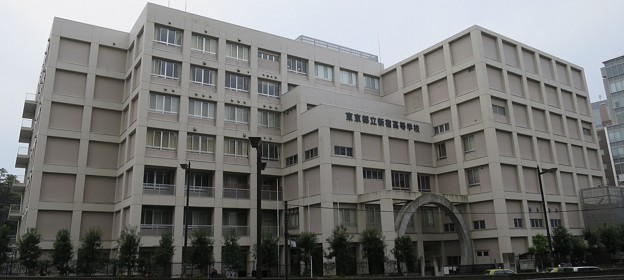 東京都立新宿高等学校 - 写真共有サイト「フォト蔵」